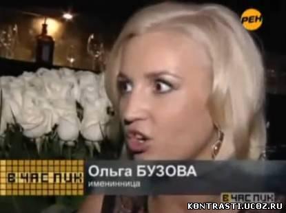 Бузова поддержала Воробьева после измены любимой  StarHitru